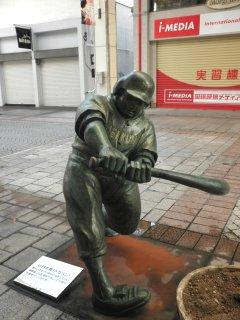 山田太郎 (ドカベン)の画像 p1_4