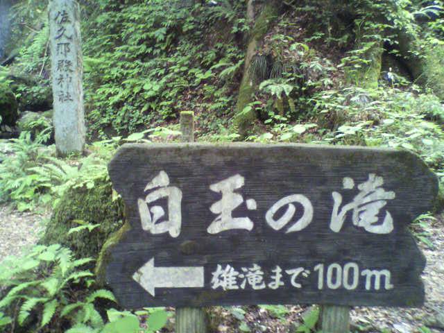 tebukuro11.JPG