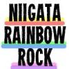 新潟で音楽を楽しもう!「NIIGATA RAINBOW ROCK 2018 -新潟レインボーロック2018-」