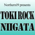 新潟で音楽を楽しもう!「TOKIROCK NIIGATA -トキロック ニイガタ-」