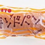 新潟県民が愛するクリームを挟んだおやつ「サンドパン」9選