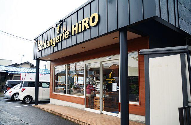 Boulangerie HiRO(新潟市中央区)の外観
