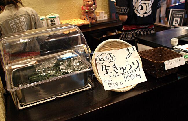 ぽんしゅ館 新潟駅店の利き酒番所のおつまみきゅうり