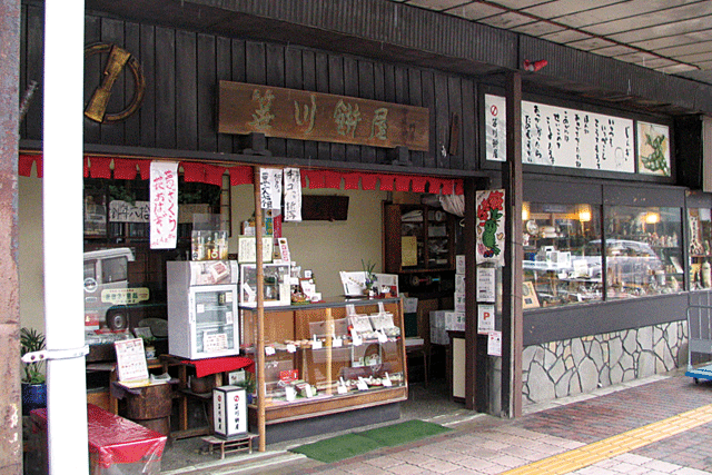 笹川餅屋-外観-m