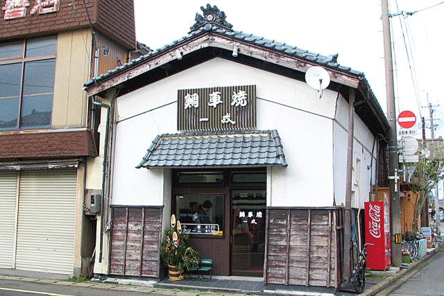 鯛車焼-一成-外観-w100122-s