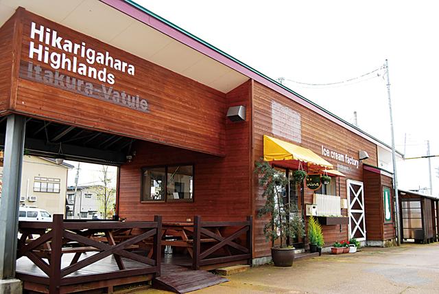 板倉ジェラート nina(ニーナ)店舗