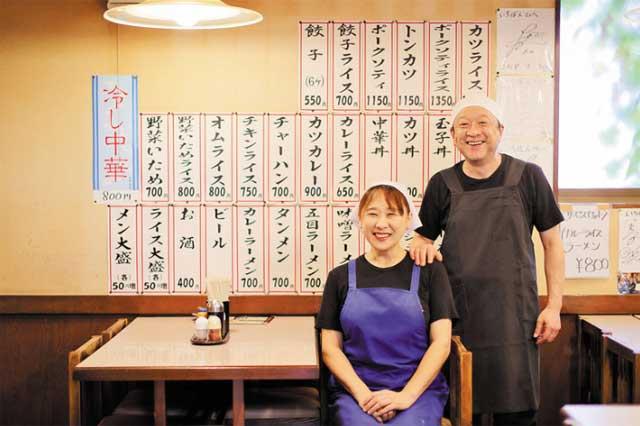 ずっと愛される食堂ラーメン4選【新潟県下越エリア編】