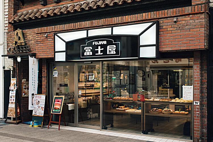 パンの冨士屋