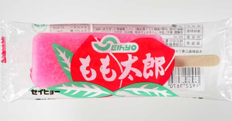 もも太郎アイス単品
