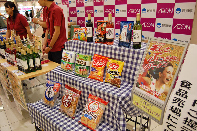 ブースには亀田製菓の人気製品が並ぶ。