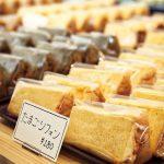 ベイクブーム!今行くべき焼き菓子店・新潟~シフォンケーキ~