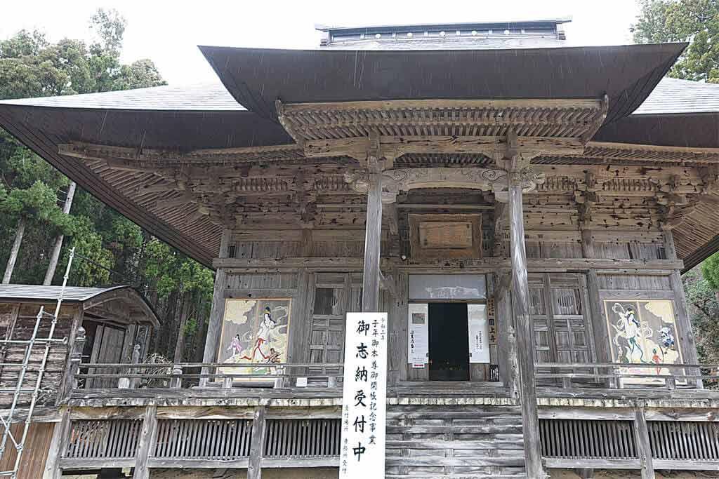 雲高山 国上寺