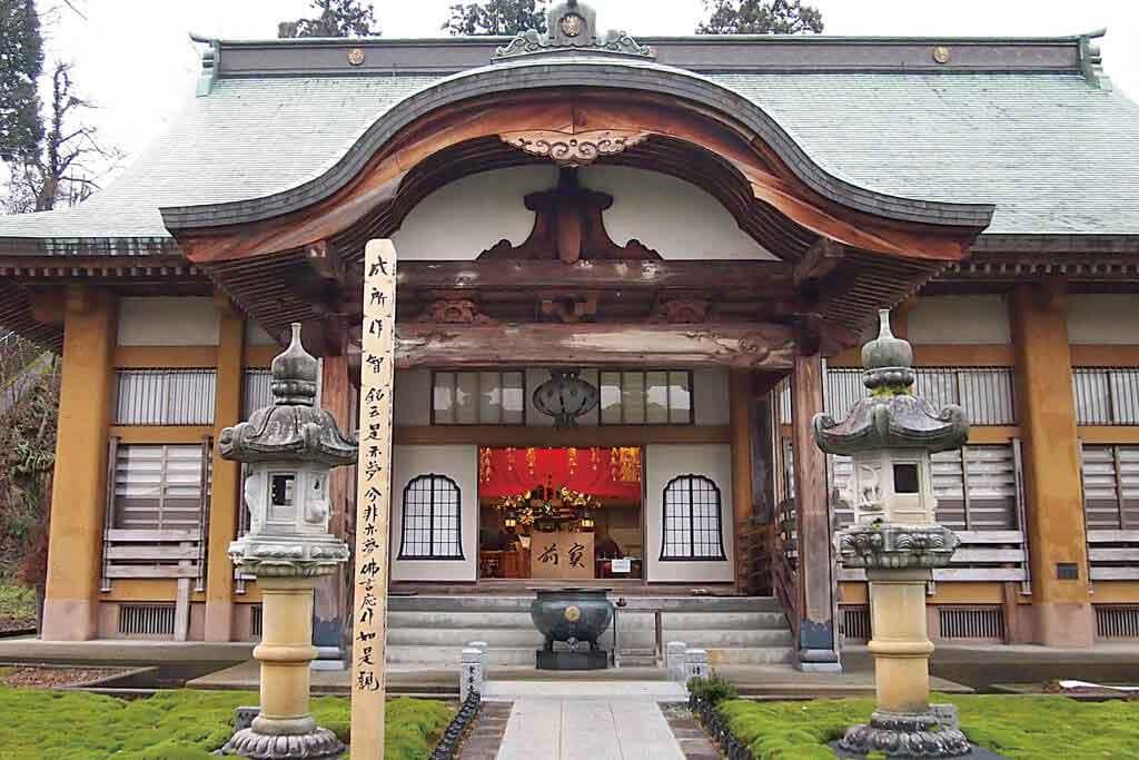 清瀧山 常安寺