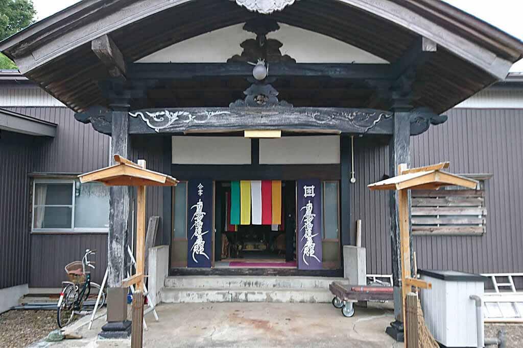 青柳山 浄法寺
