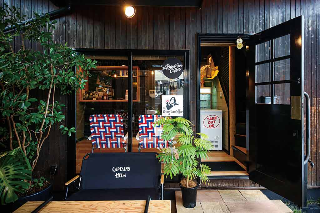 DAY WORK & COMPANY・TOKYO PARENT PINE'S THE BEST SHOP