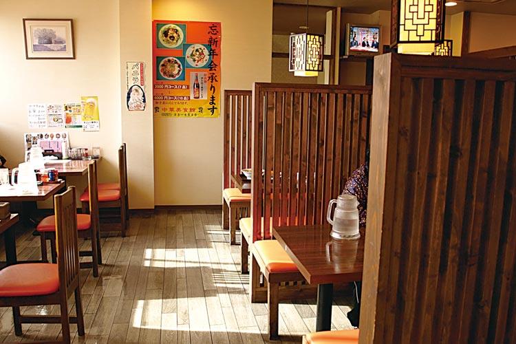 中華美食館 三条店
