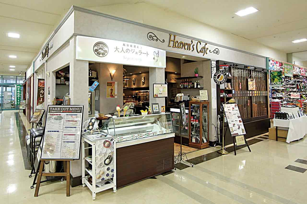 Heaven's Cafe