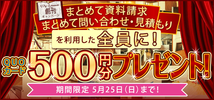 sp-campaign-img