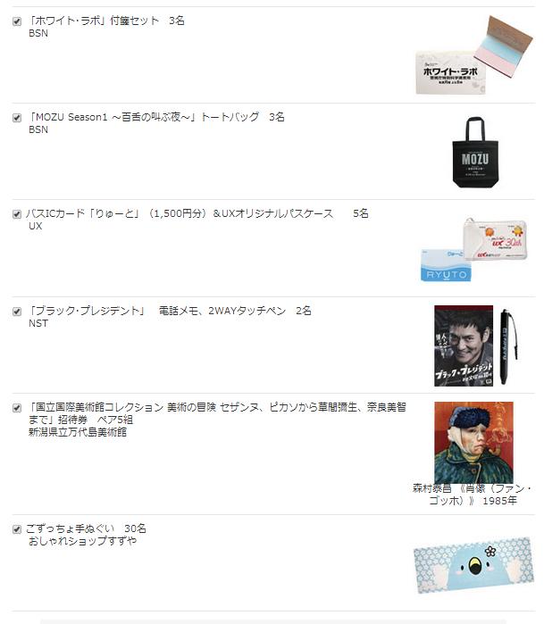 SnapCrab_NoName_2014-5-7_12-30-35_No-00