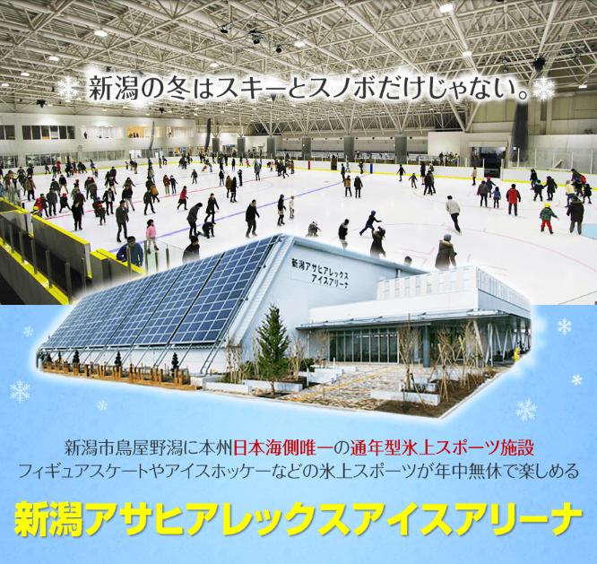 SnapCrab_NoName_2014-11-20_20-31-14_No-00