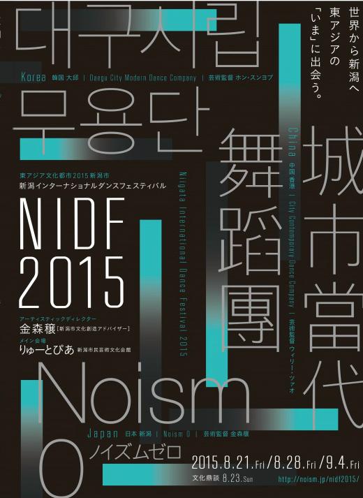 NIDF2015_A41