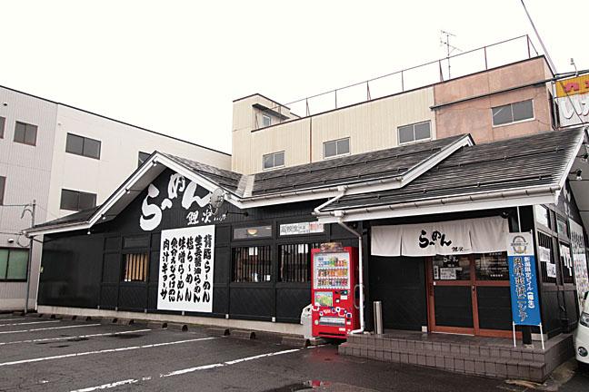 koiji_01