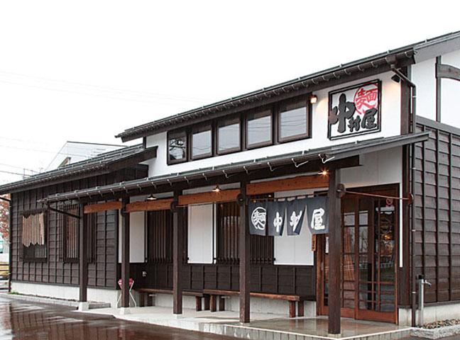 nakamuraya_01