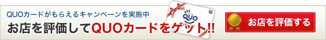 single_banner