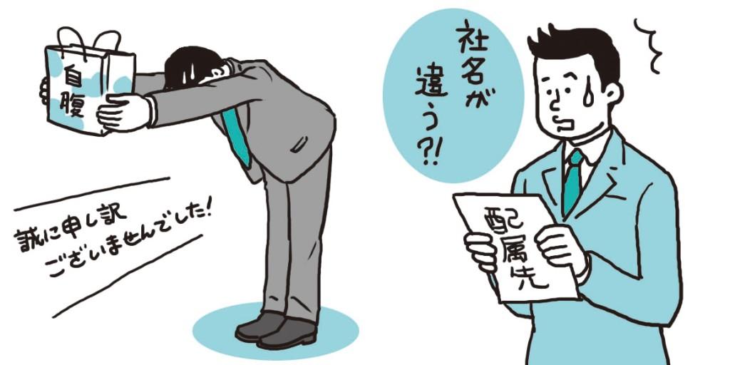 WEEK!法律相談室_広報用2