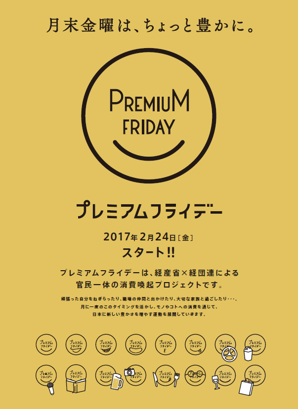 SnapCrab_NoName_2017-2-15_18-45-52_No-00