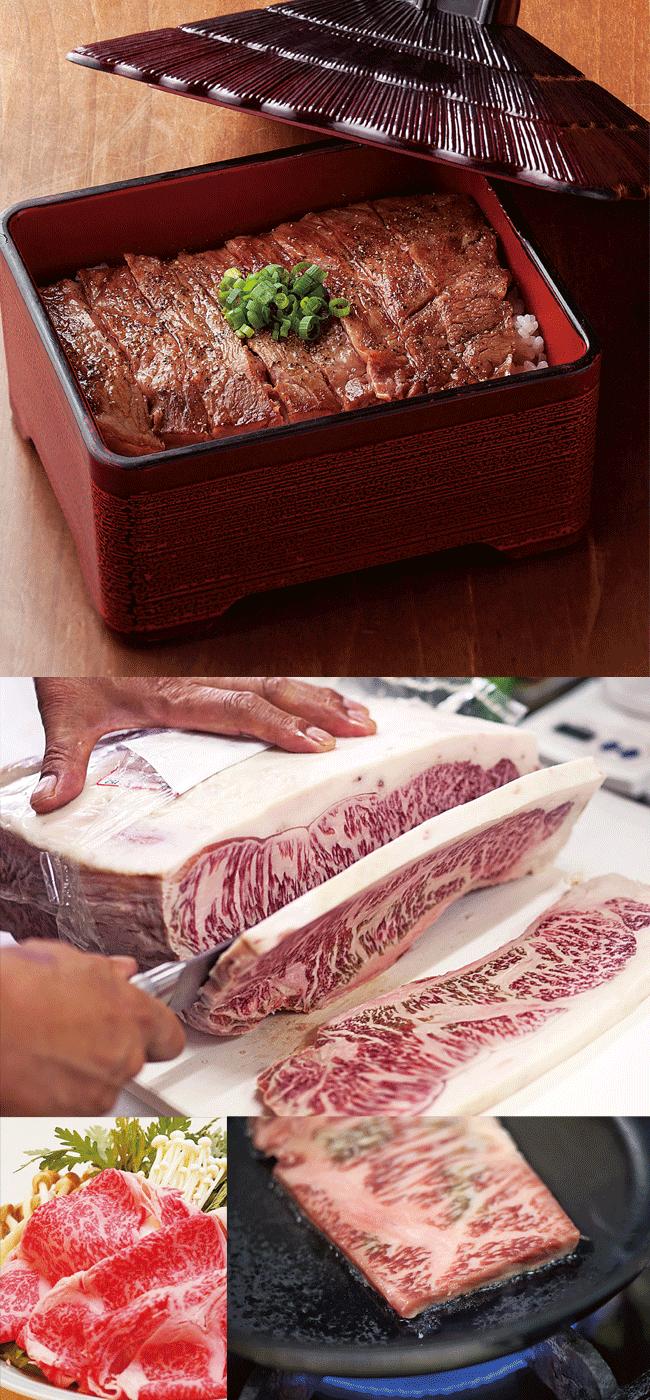 村上牛専門料理店 江戸庄のサーロインステーキ丼