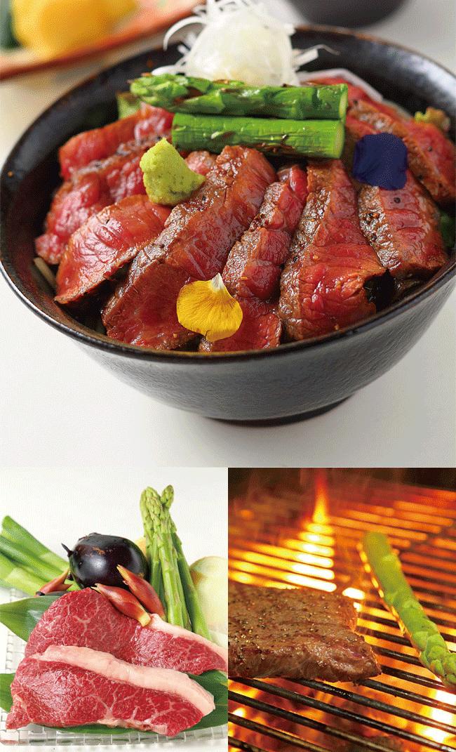 和食酒場 風花の黒毛和牛ステーキ丼