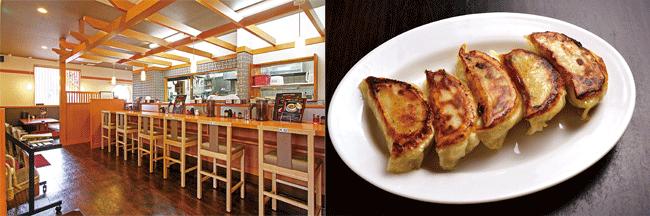 中華麺食堂 かなみ屋の店内写真と餃子