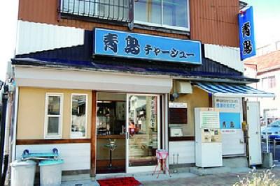 青島食堂 東堀店