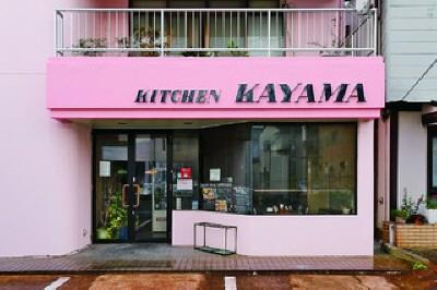 キッチン加山