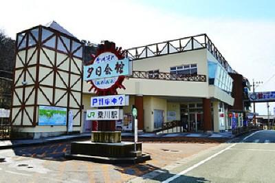 笹川流れ夕日会館写真