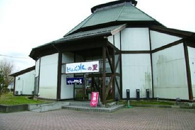 胎内市きのと観光物産館(どっこん水の里)の写真