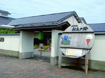 道の駅 よしかわ杜氏の郷 新潟県...