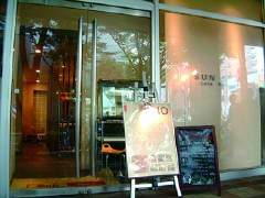 SUNSET Cafe Dining写真