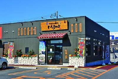 新潟県の沖縄料理《個室 ... - nikkei.gnavi.co.jp