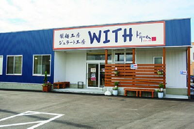 WITHドリーム