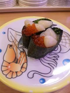 かっぱ寿司 平日90円