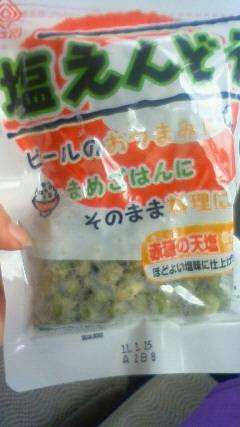 エンドウ 豆 ご飯