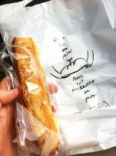 パン・ド・メルソーのサンドイッチ買ってみた