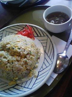 三宝亭 炒飯