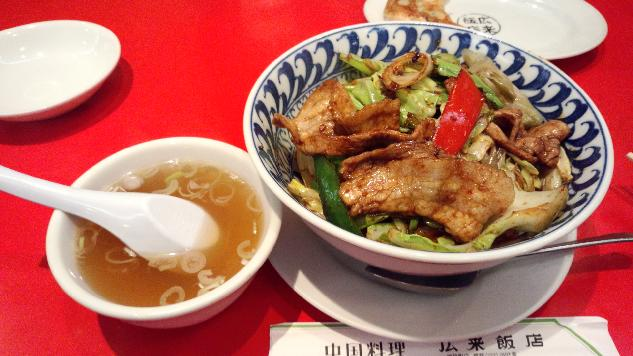 満腹必至のホイコーロー丼が500円に…!?