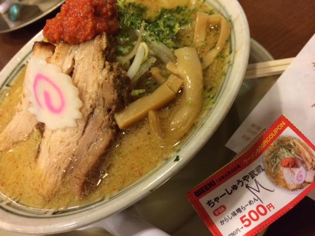 WEEK!最高っす!!780円→500円ポッキリ、マジスゲー