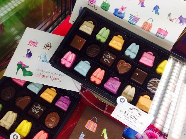 明日28日から伊勢丹で開催!オンナ心くすぐるチョコレートの祭典