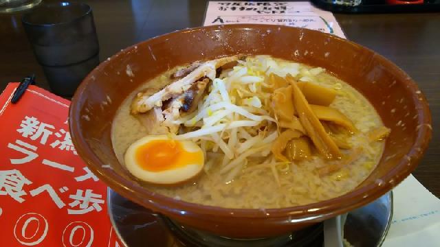 麺五郎で、こってり大盛りメンマトッピング