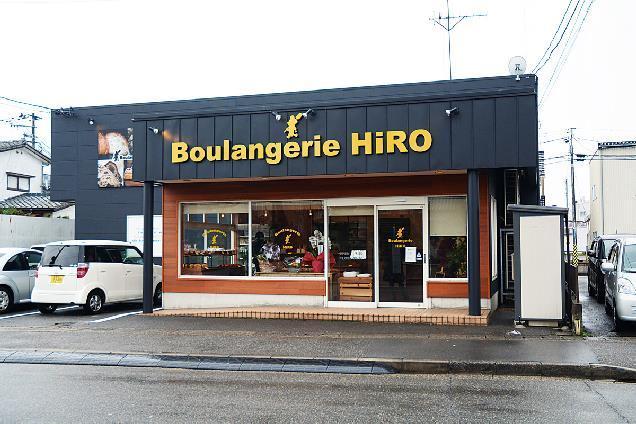 2/6 中央区上所にオープン!Boulangerie HiRO